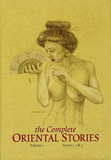 the Complete ORIENTAL STORIES Volume 1